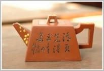 史金妹紫砂壶 精品点彩升方 谭泉海刻绘 原矿红泥 - 美壶网