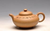 王余平紫砂壶 合而则欢:) 优质段泥 实用茶器     曼生合欢 原矿段泥 - 美壶网