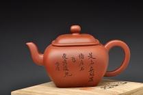 许浒紫砂壶 追慕鸣远 质朴大方 代表作  全手无垢 许国良装饰 红皮龙 - 美壶网