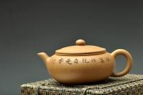 朱牧清紫砂壶 秀丽文气 型制素雅端庄 大口实用 全手福壶 原矿段泥 - 美壶网