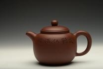 朱牧清紫砂壶 最适茶器形 全手匏尊 敦厚饱满 刻绘精致 原矿清水泥 - 美壶网