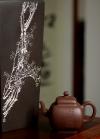 何卫枫紫砂壶 何卫枫最新力作 高工陈宏林精心装饰 全手鸣远四方 端庄俊秀 原矿底槽清 - 美壶网