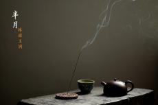 紫砂壶图片:俏然可人 嵌盖难度大 器形周正耐品 全手小半月 - 美壶网