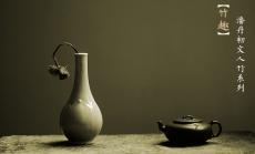 紫砂壶图片:灵秀之作 潘丹初全手竹趣二式  线条简练 爱不释手 - 美壶网