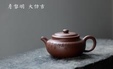 紫砂壶图片:猪肝色底槽青 张听刚装饰 大仿古 传统经典 - 美壶网