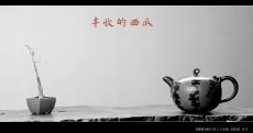 紫砂壶图片:田园情趣 经典花货 丰收西瓜 张新亚孙伟强合作 - 美壶网