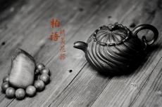 紫砂壶图片:流动的线条 沧桑古朴 岁月波纹~ 柏语 孙伟强张新亚作品 - 美壶网