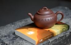 紫砂壶图片:山水清韵 明月照庐 德福  - 美壶网