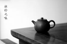 紫砂壶图片:鸿渝山房新品 美壶特惠  心经小巨轮  拙朴之风 杀茶利器 茶人最爱 - 美壶网