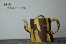 紫砂壶图片:单志萍新品 全手松桩  挺拔 文气秀雅 - 美壶网