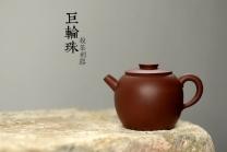 詹黎明紫砂壶 杀茶利器 传统实用 全手巨轮珠 做工精致  原矿底槽清 - 美壶网