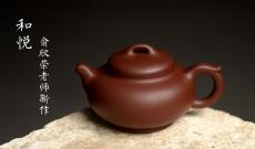 紫砂壶图片:美壶特惠 经典实用 和悦 优质枣红泥 极易泡养 - 美壶网