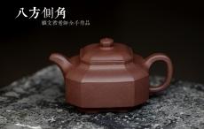 紫砂壶图片:顾文君新品 传统经典 线条挺拔 全手八方侧角 - 美壶网