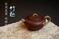 单志萍紫砂壶 单志萍实用花器  优雅之作  竹趣 原矿清水泥 - 美壶网