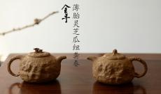 紫砂壶图片:全手薄胎灵芝瓜纽龚春 古朴之味 自然生动 - 美壶网