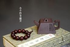 紫砂壶图片:八大小鸟 线条挺拔  全手镶片升方 优质紫泥 - 美壶网