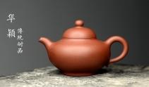 曲峰紫砂壶 精工实力派 华颖 传统耐品 原矿清水泥 - 美壶网