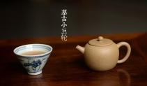 泓渝山房紫砂壶 美壶特惠 摹古小巨轮 杀茶利器 茶人最爱 原矿段泥 - 美壶网