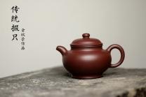 俞欣荣紫砂壶 美壶特惠 俞欣荣作品 经典器形  小掇只 超级实用 枣红泥 - 美壶网