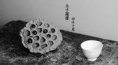 紫砂壶图片:刘秀作品 文雅茶宠 全手工精制 大莲蓬 - 全手工紫砂壶网