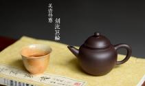 泓渝山房紫砂壶 美壶特惠 茶人最爱 实用小壶 剑流巨轮  原矿黑星土 - 美壶网