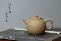 泓渝山房紫砂壶 美壶特惠 心经小巨轮  杀茶利器 茶人最爱 原矿段泥 - 美壶网
