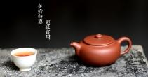 美壶定制紫砂壶 美壶特惠 汲泉壶 性价比高 超级实用 原矿清水泥 - 美壶网