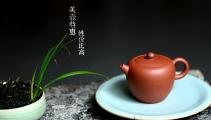 美壶定制紫砂壶 美壶特惠 妍泽壶 性价比高  原矿清水泥 - 美壶网
