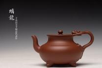 于洪霞紫砂壶 呕心力作 精于洪霞精品代表作~ 全手螭龙 雍容华贵 原矿底槽清 - 美壶网