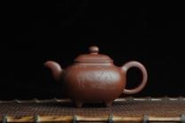 王新财紫砂壶 美壶特惠 养神煮茶图传炉壶  原矿紫泥 - 美壶网