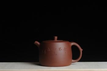 美壶定制紫砂壶 美壶特惠 摹古文人小井栏 原矿底槽清 - 美壶网