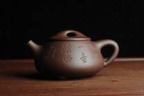 王新云紫砂壶 贺岁新品 优质紫茄泥全手工高士煮茶图 闲饮一壶清风 文气满瓢  - 美壶网