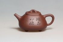 王联芳紫砂壶 四方石瓢  - 美壶网