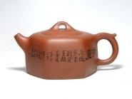 吴秋平紫砂壶 六方天际  - 美壶网