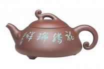 陈惠红紫砂壶 神瑞  - 美壶网