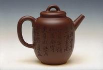 陈凤妹紫砂壶 渴想(赵江华制作,顾景舟书,陈凤妹刻)  - 美壶网