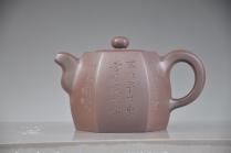 尹月华紫砂壶 六方壶  - 美壶网