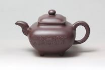 魏治国紫砂壶 传炉  - 美壶网