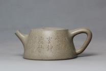 尹优群紫砂壶 牛盖石瓢  - 美壶网