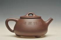 吴秋红紫砂壶 石瓢  - 美壶网