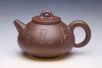 毛子健紫砂壶 陶乐壶(谢稚柳书画,一粟刻)  - 美壶网