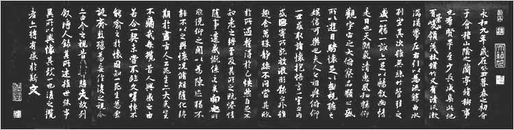 王承 (晋)