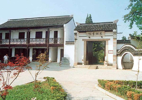 宜兴东坡网站黎郡书院小学图片