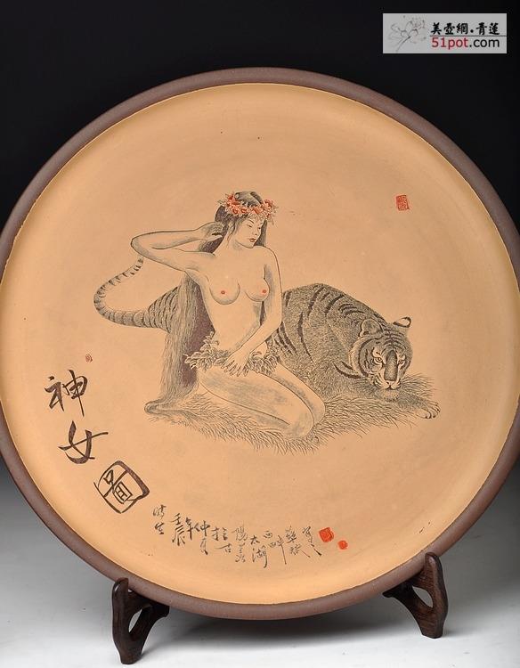 紫砂壶图片:神女图  直径40cm挂盘 - 美壶网