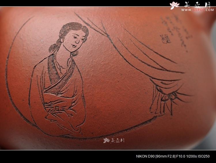 作品 谭华斌/紫砂作品细刻入丝形体端庄传统作品全手三足乳鼎简介