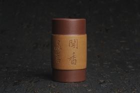 紫砂壶图片:美杯中秋特惠 雅致厚实 闻香品茗尝万千芬芳品茗杯 主人杯 直径4.3cm高8.2cm - 美壶网