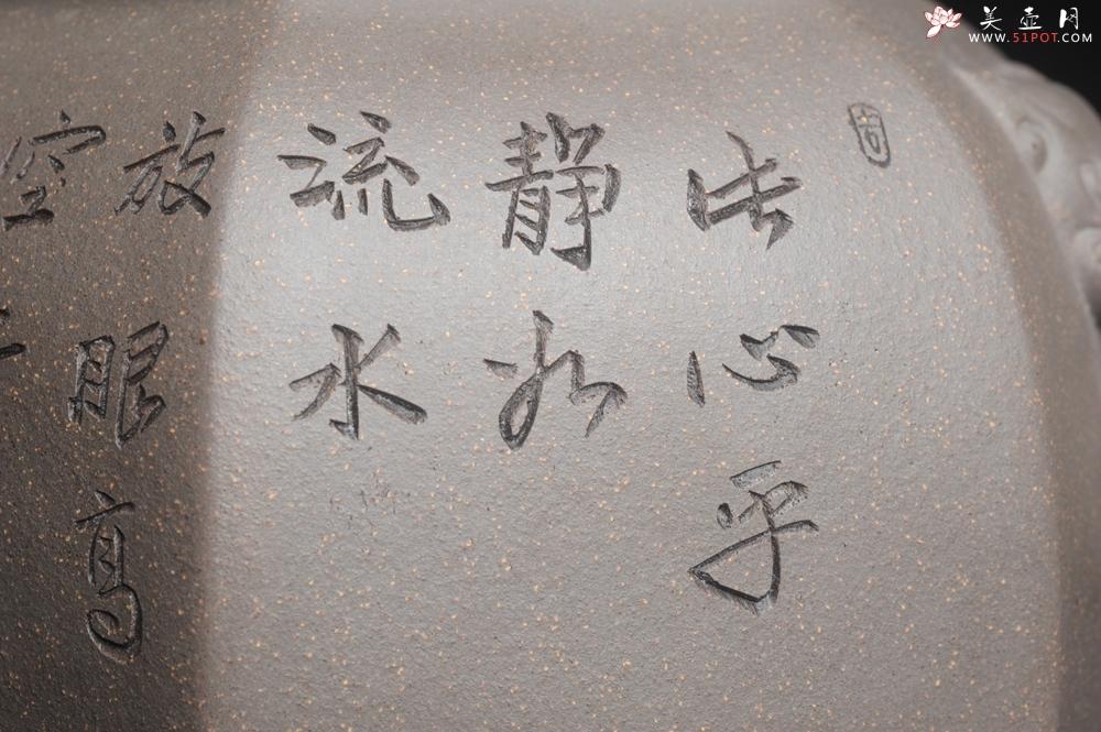 紫砂壶图片:精品特惠 助工老青段精品山水六方瑞兽双耳罐 茶仓 茶叶罐 水洗 - 宜兴紫砂壶网