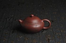 紫砂壶图片:油润底曹青 全手工矮文旦 装饰人物 特文气 - 美壶网