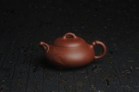 紫砂壶图片:美壶特惠 优质紫泥竹石瓢 特文气 茶人醉爱 - 美壶网