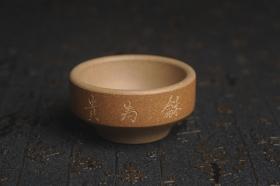 紫砂壶图片:美杯国庆特惠 精品好泥好工好刻雅致特厚实和为贵主人杯 茶人醉爱 - 美壶网